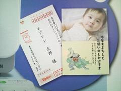 写真付き年賀状作成OK エプソン カラリオミー E-800 新品インク付き!即発送