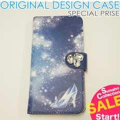 送料込◆Galaxy Note3 SCL22 SC-01F手帳型 スマホケース 095