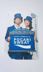 ポカリスエットノベルティ懸賞当選品ドリカムQUOカード500円