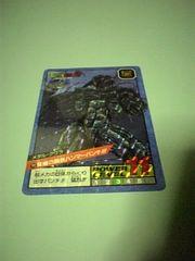 カードダス☆ドラゴンボール<スーパーバトル>『No.199』