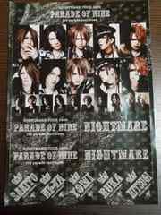 ナイトメア†TOUR2009 PARADE OF NINE ステッカー