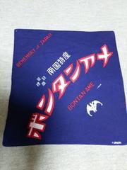 .オクラ★和柄バンダナ★大判ハンカチ