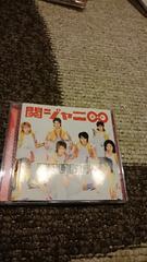 関ジャニ∞「浪花いろは節」初回2枚組/NEWS KAT-TUN