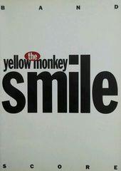 THE YELLOW MONKEY:smile♪楽譜/スコアブック★  イエモン