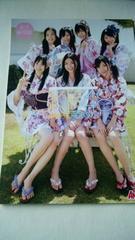 SKE48 ヤングアニマル 付録 ベストセレクション