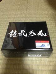 激レア!初回限定生産 CD+DVD鎧武乃風マフラータオルセット!