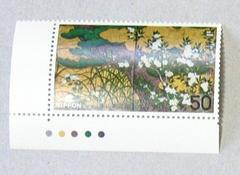 カラーマーク付き☆松に草花図