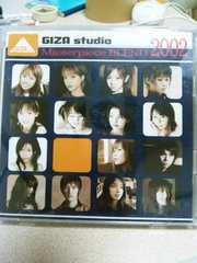 GIZA studio Masterpiece