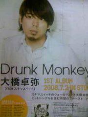 �勴���Drunk Monkeys� ���m�߽��