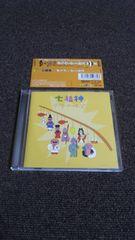 ダックテールズ美品CD ダックテイルズ ムーンドッグス クレイジーケンバンド 七福神 07