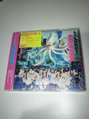 新品CD[未確認中学生X]