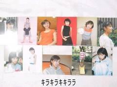 ★鈴木亜美★プロマイド/フォトコレクション11枚セット