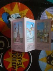 ふみカード 3枚 スヌーピー SNOPPY 東京めぐり