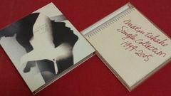 【即決】松たか子(BEST)CD2枚セット