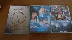 w-inds.DVDまとめ売り
