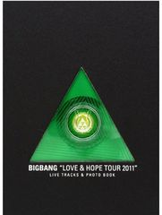 BIGBANG/LOVE&HOPETOUR2011/LIVE&PHOTOBOOK/美品