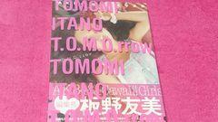 AKB48 板野友美 写真集 T.O.M.O.rrow メイキングDVD付き