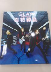 GLAY☆百花繚乱♪初回盤