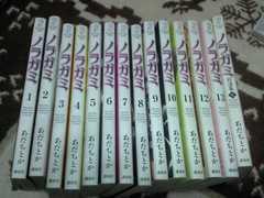 マンガセット★ノラガミ 1〜13巻と拾遺集壱 あだちとか