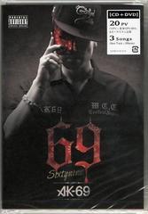 �V�i����AK-69��PV�WDVD+CD[AND I LOVE YOU SO]��PV��^