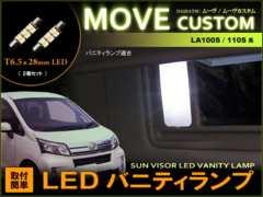 MOVE Ѱ���� LA100S ���è���� LED T6.5�~28mm 6SMD LED �ܲ�