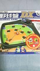 野球盤 プリングルス 阪神応援フェア 当選品 新品