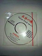 新品未開封 英語の魂 CD−ROM ウィンドウズ版 Windows ユニシス