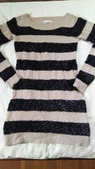 Mサイズ薄茶×黒  ボーダーニットセーター