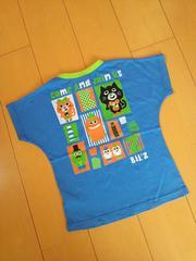新品吸汗速乾天竺素材でかキャラ柄Tシャツ120青※ビッツ/Bit'z