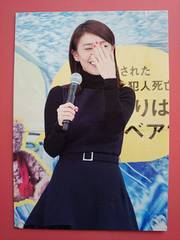 大島優子 -28