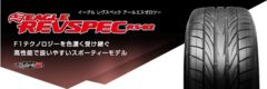 ��215/40R18 �ً}��ׁ� �ޯ� REVSPEC RS02 �V�i��� 4�{���