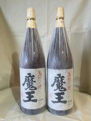 芋焼酎 幻の焼酎 魔王 白玉醸造 1800ml 2本セット