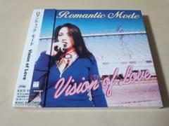 ロマンティック・モードCD「Vision of Love」ROMANTIC MODE初回