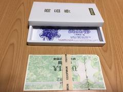 全国百貨店共通ギフトカード ¥5000-