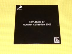 DVD��D3PUBLISHER Autumn Collection 2006