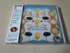 CD「BIRTHバース〜谷村有美セレクション」洋楽オムニバス●
