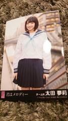 AKB48★君はメロディー【太田夢莉】