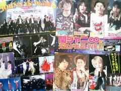 ★関ジャニ&総勢91名★切リ抜キ★ドームツアー&JOHNNYS'World