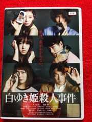 ���䂫�P�E�l���� DVD ���^�� ���썄 �X�� ����b�ߓ�