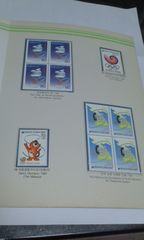 ◆韓国/記念切手/未使用/10枚セット/