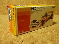 絶版 トミカ シェブロン BMW F69 日本製