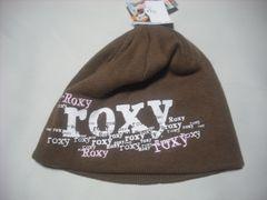 wb734 ROXY ロキシー ニット帽 ビーニー 茶