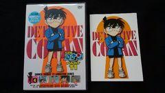 名探偵コナン PART11 4 DVD TVアニメ 即決 ポストカード付き