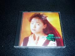 CD「桜井幸子/ベストセレクション」94年盤 90年代アイドル 即決