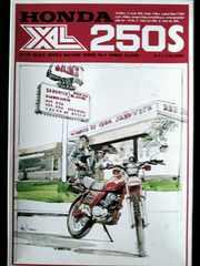 ��1/12 ���� ����XL250S