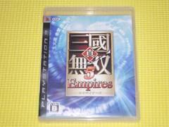 PS3���^ �O�����o 5 Empires