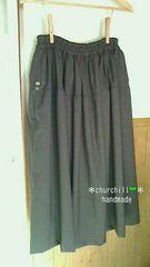 handmadec.大人カラーのオシャレ切り替えギャザースカート*リバティポケット3L〜