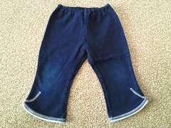 ブーフーウー ナチュラルブー紺色レギパンツ ズボン 定価\4000円位の中古