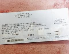 DADAROMA �_�_���} �u���Y���[�T�[�J�X�vONE MAN TOUR