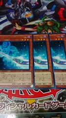 TDIL☆マジシャンズ・ロッド(レア)3枚即決